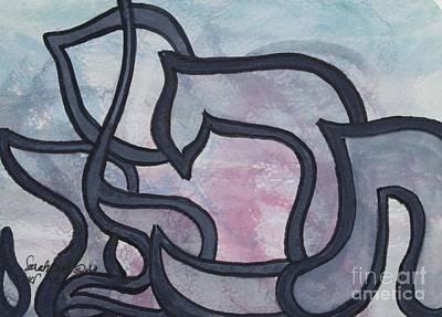 Painting - Tefilah   Prayer  by Hebrewletters Sl