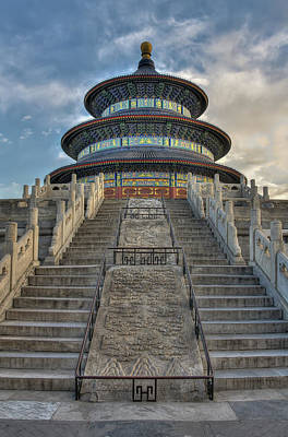 Photograph - Temple Of Heaven by Alejandro Cupi