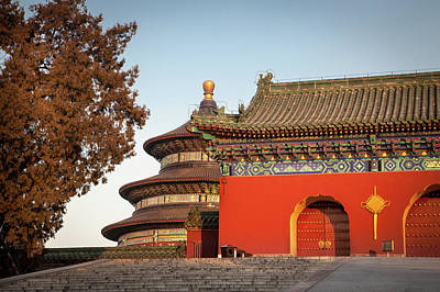 Photograph - Temple Of Heaven I by Erika Gentry