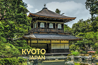 Kyoto Painting - Temple Of The Silver Pavilion In Kyoto, Japan Text Kyoto Japan by Elaine Plesser