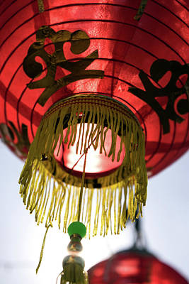 Photograph - Tet Lantern Saigon by For Ninety One Days