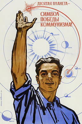 The 10th Planet Is A Symbol Of Communist Victory Print by War Is Hell Store
