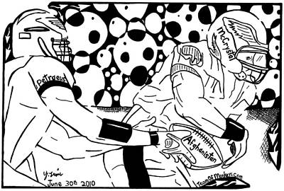 Sports Maze Drawing - The Afghanistan Handoff By Yonatan Frimer by Yonatan Frimer Maze Artist