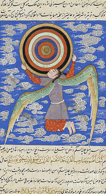 Sphere Drawing - The Angel Ruh Holding The Celestial Spheres by Persian School
