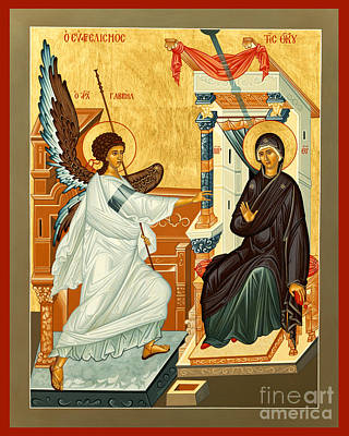 Painting - Annunciation - Rlanu by Br Robert Lentz OFM