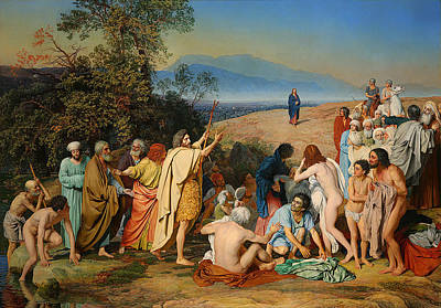 The Followers Painting - The Apparition Of The Messiah  by Mountain Dreams