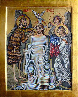 Egg Tempera Painting - The Baptism Of Christ by Filip Mihail