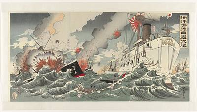 The Big Win For The Japanese Navy Island,1894 Art Print by Celestial Images