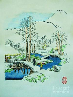 Painting - The Bridge At Mishima by Roberto Prusso