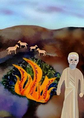 The Burning Bush Art Print by Sher Magins