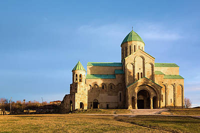 The Cathedral Of The Dormition Art Print by Svetlana Sewell