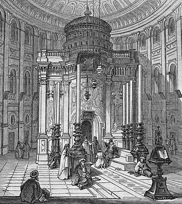 Drawings Royalty Free Images - the Chapel of the Holy Sepulcher Royalty-Free Image by Heinz Tschanz-Hofmann