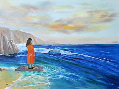 Yogananda Painting - The Cosmic Sea by Jyotish Novak