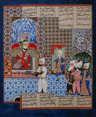 Persian Miniature Painting - The Court Of The Shah by Katarzyna Janisz