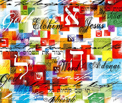 Christian Sacred Digital Art - The Creator by Gary Bodnar