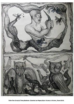 The Crucil Time Art Print by Mahadeb Mukherjee