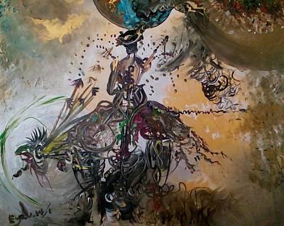 The Dancer Art Print by Eyal Malek