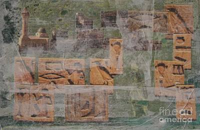 Egyptian Mixed Media - The Egyptian Veil by Mary Chris Hines