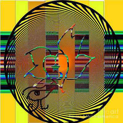 Digital Art - The Eye And The Winged Heart by Rizwana Mundewadi