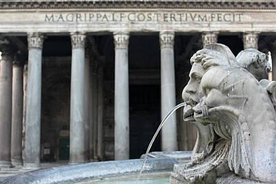 The Fountain Original by Munir Alawi
