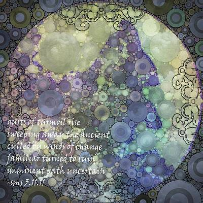 Painting - The Four Winds And Haiku by Susan Maxwell Schmidt