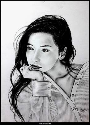 Drawing - The Girl With The Shirt by Trinath Sen