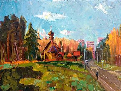 Painting - The Gold Of Autumn.zelenograd. Temple Filaret Metropolitan Of Moscow by Nina Silaeva