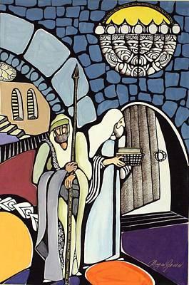 The Great Synagogue Of Jerusalem  Art Print by Maya Green