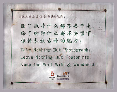 Great Mysteries Photograph - The Great Wall Beijing Ever-changing Times by Betsy Knapp