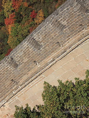 Halloween Movies - The Great Wall Perspective by Carol Groenen