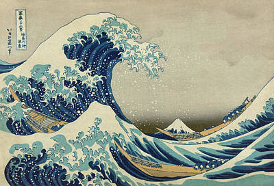 Great Wave Painting - The Great Wave Off Kanagawa - Hokusai  by War Is Hell Store