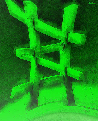 Fence Digital Art - The Green Fence - Da by Leonardo Digenio
