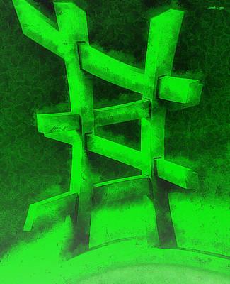 Cool Art Painting - The Green Fence - Pa by Leonardo Digenio