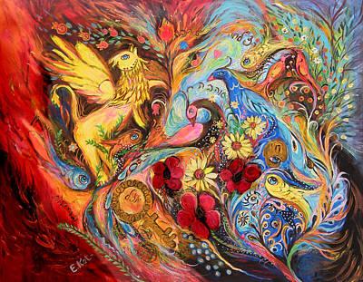 The Griffin Kingdom Art Print by Elena Kotliarker