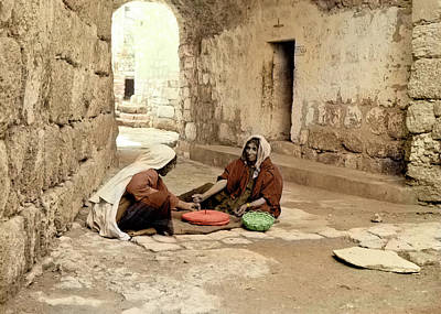 Photograph - The Grinding 1939 by Munir Alawi