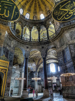 The Hagia Sophia Art Print