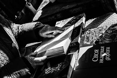 Photograph - The Hand The Sun And The Book by John Williams