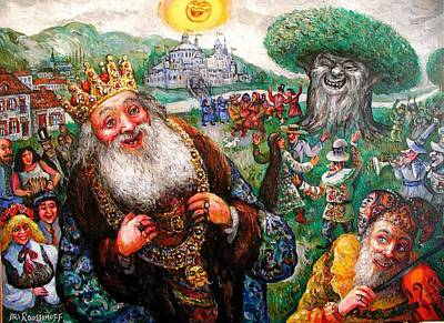 Painting - The Happy King, Laughing Tree And Revelers by Ari Roussimoff