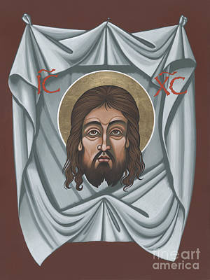 Painting - The Holy Face Of Jesus 226 by William Hart McNichols