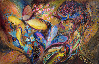 The Iris And The Butterfly Art Print by Elena Kotliarker