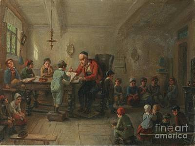 Painting - The Jewish Elementary School by Celestial Images