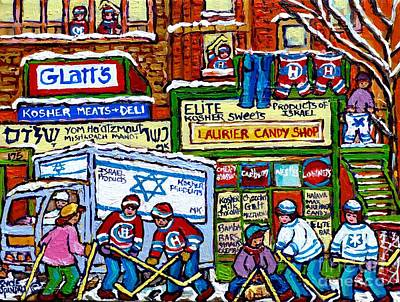 Painting - The Jewish Street Kosher Shops Montreal Memories Winter Scene Fun Street Hockey Art Carole Spandau   by Carole Spandau