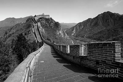 All You Need Is Love - The Juyongguan pass section of the Great Wall of China by Dave Porter