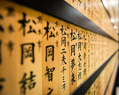 Wooden Name Plate Photograph - The Kabe by Michael Scott
