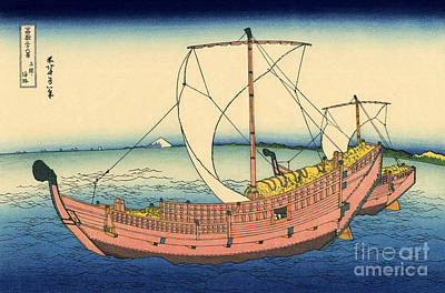Junk Boat Painting - The Kazusa Sea Route by Hokusai
