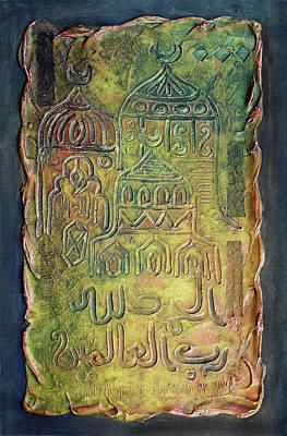 The Keyal-fatehah Art Print by Omar Hasan