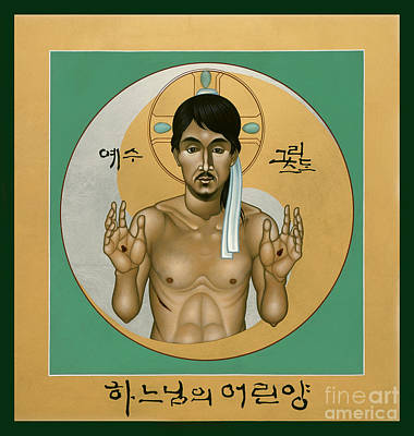 Painting - The Korean Christ - Rlkoc by Br Robert Lentz OFM