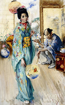 Clothes Clothing Painting - The Lady And Sada San by William Merritt Berger