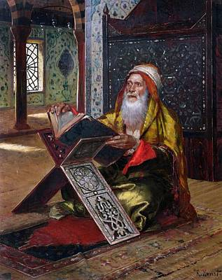 Persian Carpet Painting - The Lectern by Ernst Rudolphe