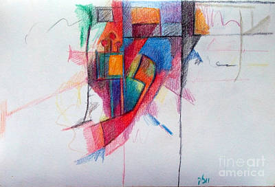 Torah Drawing - The Letter Ayin by David Baruch Wolk